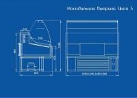 Витрина холодильная Иней-3 (СТ1840)