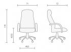 Кресло офисное LC-2 Ch (Президент-2)