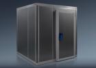 Камера холодильная КХН-6,6 Ариада
