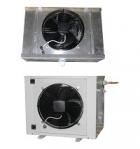 Сплит-система Intercold LCM 316 низкотемпературная