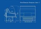 Витрина холодильная Иней-3 (УН1540)