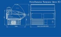 Витрина холодильная Иней-20 (СТ1040)
