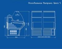 Витрина холодильная Иней-5 (СТ1540)
