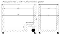 Морозильный ларь Иней-С400(4 корзины)