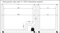 Морозильный ларь Иней-С500(5 корзин)