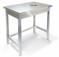 Стол производственный из нержавеющей стали для сбора отходов СПС-900