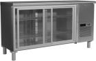 Холодильные шкафы горизонтальные «Carboma» (нержавеющая сталь) Carboma BAR-360К