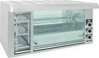 Гриль для кур МК-8.12В карусельный со встроенной тепловой витриной
