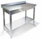 Стол производственный СПМ-1200/2 Master - базовый элемент