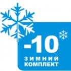 Опция Зимний комплект для сплит-системы Polair